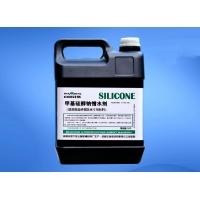 甲基硅醇钠憎水剂