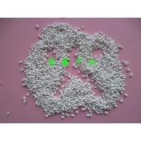 注塑阻燃母粒-新型无机阻燃母粒-进口阻燃母粒-汽车塑件阻燃剂