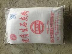 北京白灰厂北京白灰价格13683064958