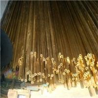 H62黄铜毛细管 4*1 4*0.5mm黄铜管