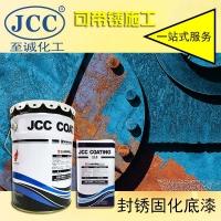 至诚金属氟碳漆工业重防腐油漆防锈漆不锈钢漆户外钢铁栏杆漆