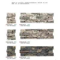 南京PU文化石-冠宏邑文化石