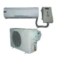 防爆空调 BKF防爆空调 柜式防爆空调 立式防爆空调