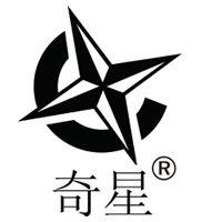 河北星源汽配集团有限公司