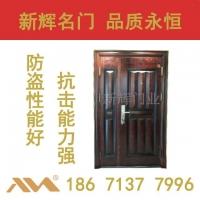 新辉门业厂家直销专业生产门钢质隔音防盗门