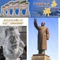 石雕孔子、鲁迅、毛泽东等历史人物雕塑