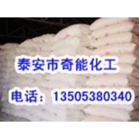 石膏板增强剂价格/用法与用量