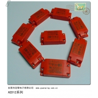 UL/CUL/TUV/SAA/CE认证恒流LED驱动器