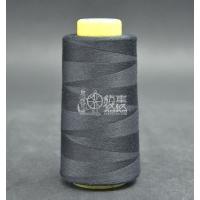 供应生产涤包涤包芯线优质缝纫线