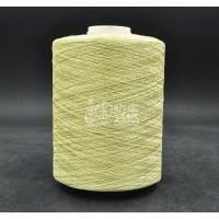 1414芳纶长纤线 进口芳纶长丝线