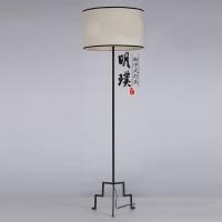 中式落地灯 卧室中式铁艺落地灯 圆形中式布艺落地灯
