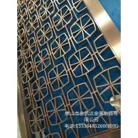 金筑达钛金不锈钢镂空屏风 现代简约不锈钢花格屏风隔断