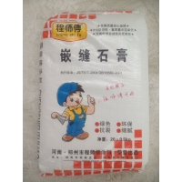 厂家直销优质嵌缝石膏粉