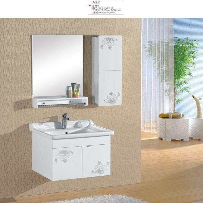 供应欧式PVC浴室柜