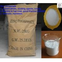 国标高纯度磷酸锌 适用于水性防锈漆