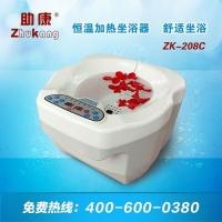 助康男女通用熏蒸雾化坐浴器