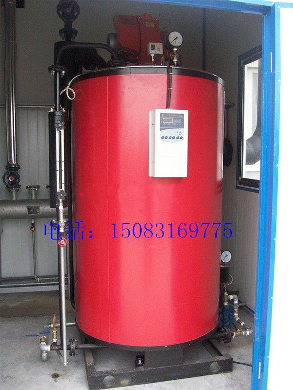 0.7吨燃气蒸汽锅炉