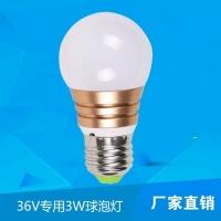 大拇指36V LED球泡灯