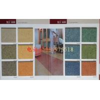 重庆塑胶地板PVC地板