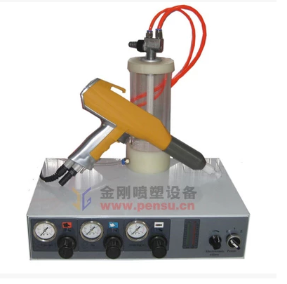 带小硫化桶喷塑 实验枪 喷塑打样机