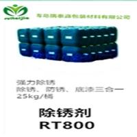 批发建筑建材专用瑞泰嘉RT-800高效螺纹钢钢结构除锈剂