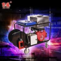 京通牌500型管道高压疏通机 高压水射流清理机