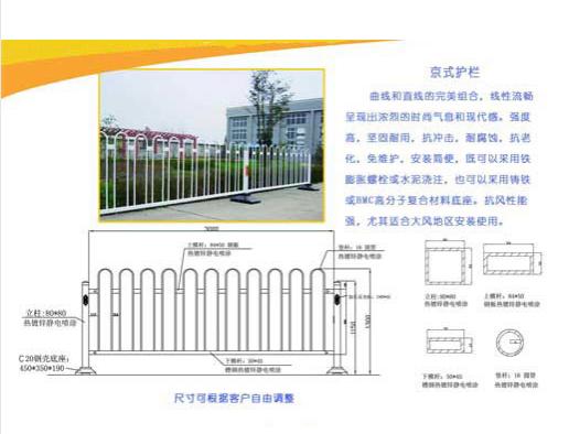 供应惠州市政园林防护栏