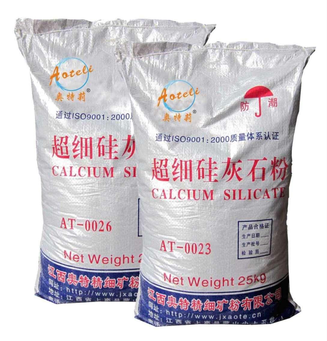 上海现货供应超细硅灰石粉、木塑发泡板专用硅灰石粉