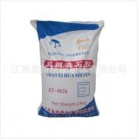 上海直供超细滑石粉、高白度、低吸油量