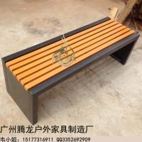 双人椅户外庭院实木公园椅长条椅铁艺防腐实木椅休息椅木质防腐椅