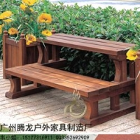 户外实木时尚休闲公园椅园林实木长条椅田园防腐木质椅广场实木椅