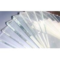 福鼎兴创白玻玻璃供应