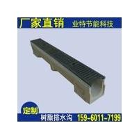 业特节能树脂排水沟,广场树脂排水沟,YT-200树脂成品排水