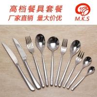 mks高档不锈钢餐具刀叉勺套装牛排刀叉西餐四件套
