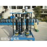 65-430型铝镁锰弯弧设备生产