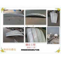 铝镁锰金属屋面板加工商家