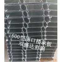 600型闭口楼承板钢承板生产
