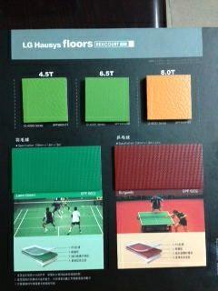 重庆LG 洁福 韩华 CYC 博尼尔PVC塑胶地板