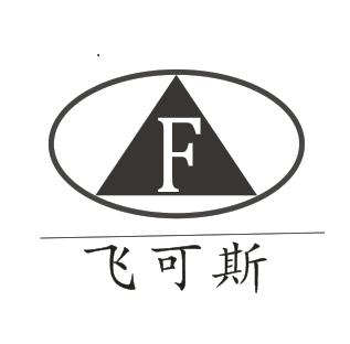 镇江飞可斯五金制品有限公司