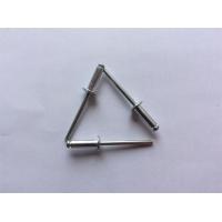 铝合金门窗对角拉铆钉/材质铝铁/规格4.0系列