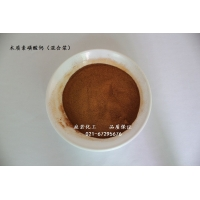 精制木質素磺酸鈣