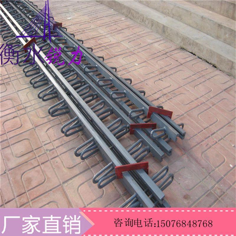 甘肃兰州 供应桥梁伸缩缝 异型伸缩缝 桥梁伸缩装置 伸缩缝