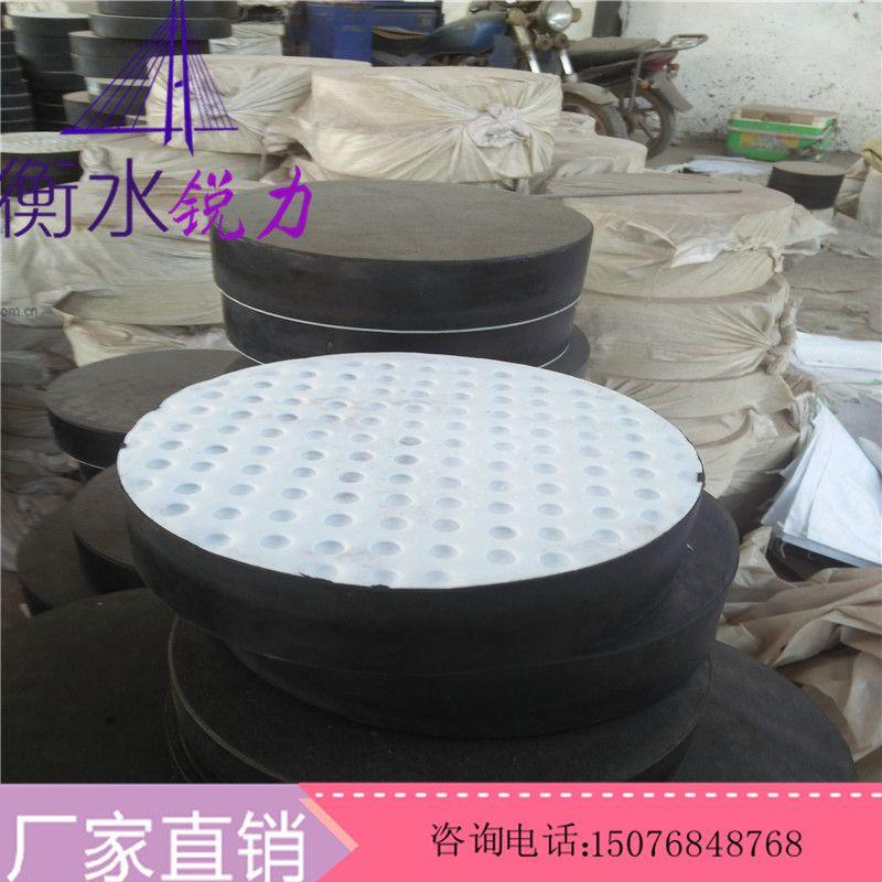 陕西陇南 GYZ板式圆形橡胶支座 200mm*35mm 耐磨