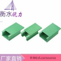 玻璃钢电缆槽 电缆桥架 托盘式电缆槽 梯式电缆槽