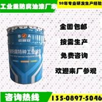 镀锌板冷喷锌板材防腐防锈用环氧树脂涂料