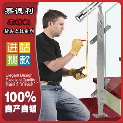 304工程立柱商場立柱欄桿配件不銹鋼玻璃欄桿立柱不銹鋼立柱批