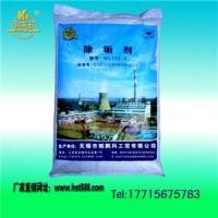 空调除垢剂、中央空调除垢剂、工业除垢剂、快速除垢剂