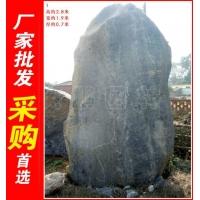 大型青石刻字石,河源造型独特青石,景观石大量批发