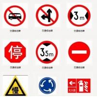 电力防触电标志牌危险化学品安全警示牌