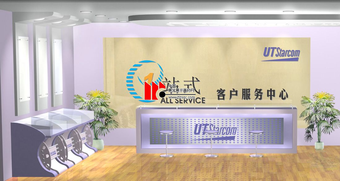背景墙logo制作 前台背景墙制作